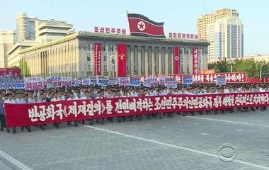 South Korea, China, Japan react sharply to escalation of rhetoric