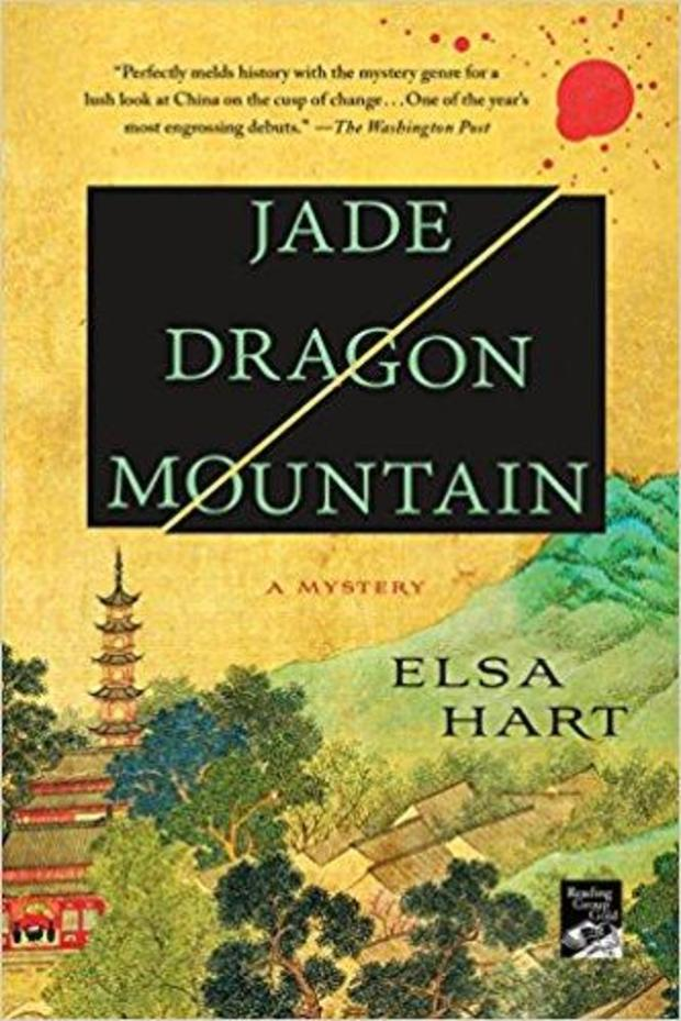 jade-dragon-mountain.jpg