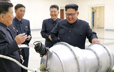 """North Korea's latest nuclear test """"qualitatively different"""""""