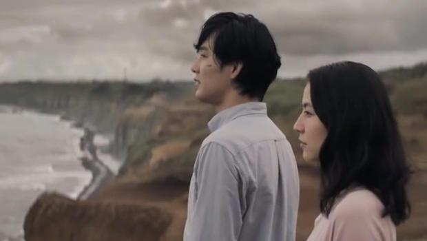 before-we-vanish-ryuhei-matsuda-masami-nagasawa-620.jpg