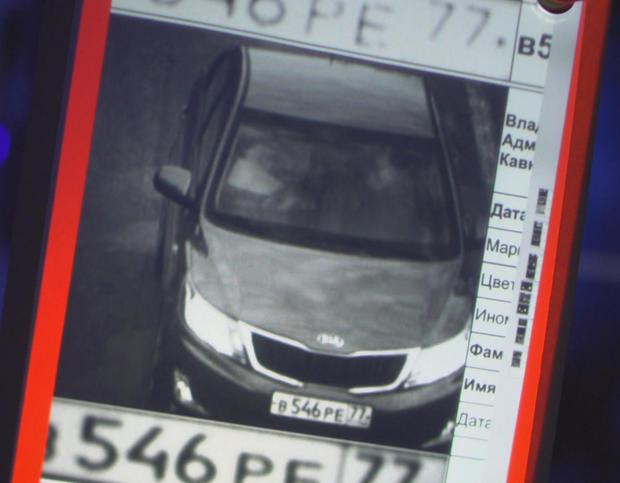 nasyrova-traffic-cam.jpg