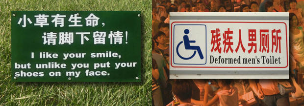 Lost In Translation Chinese Government Aims To Reduce Awkward
