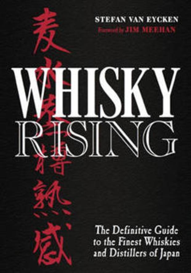 whisky-rising-cover-cider-mill-press-244.jpg
