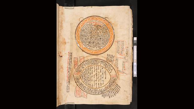 ot5-mbm-00387-273v-genealogy-of-jesus.jpg