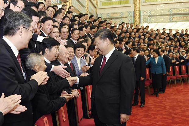China Xi Worship