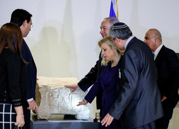 Netanyahu united nations exhibition jerusalem