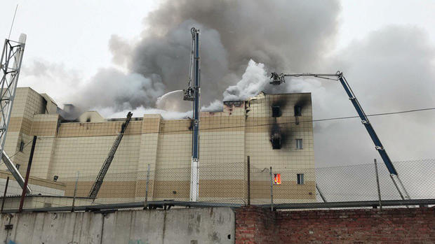 Three children die in Siberia shopping mall fire