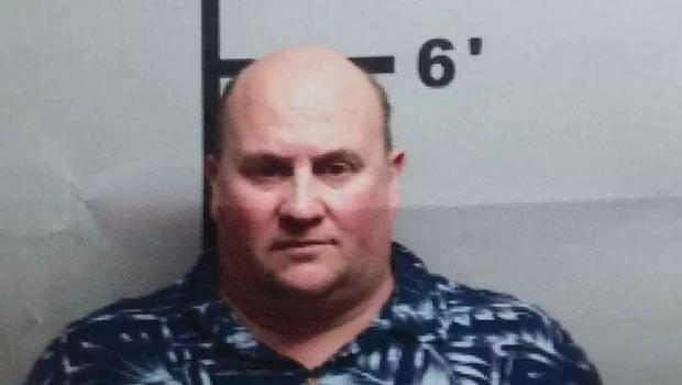 Former Gateway Chief Pleads Not Guilty To Decades Old Rape Charge