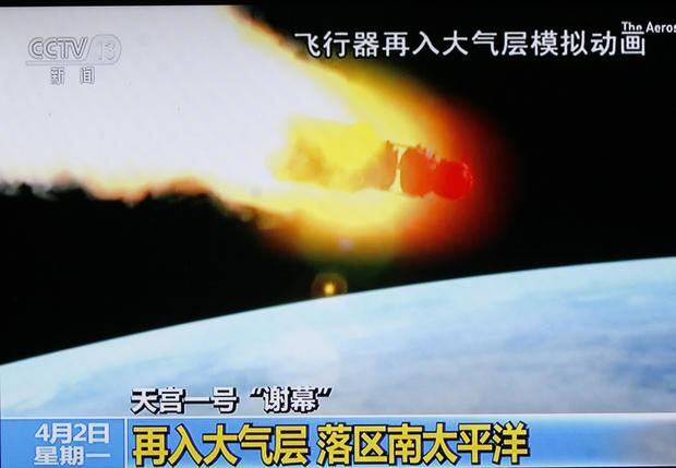 Tiangong-1 re-enters Earth's atmosphere on April 2