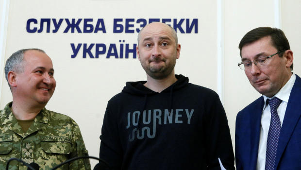 Risultati immagini per Arkady Babchenko