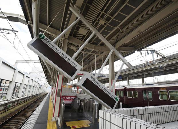 japan earthquake osaka