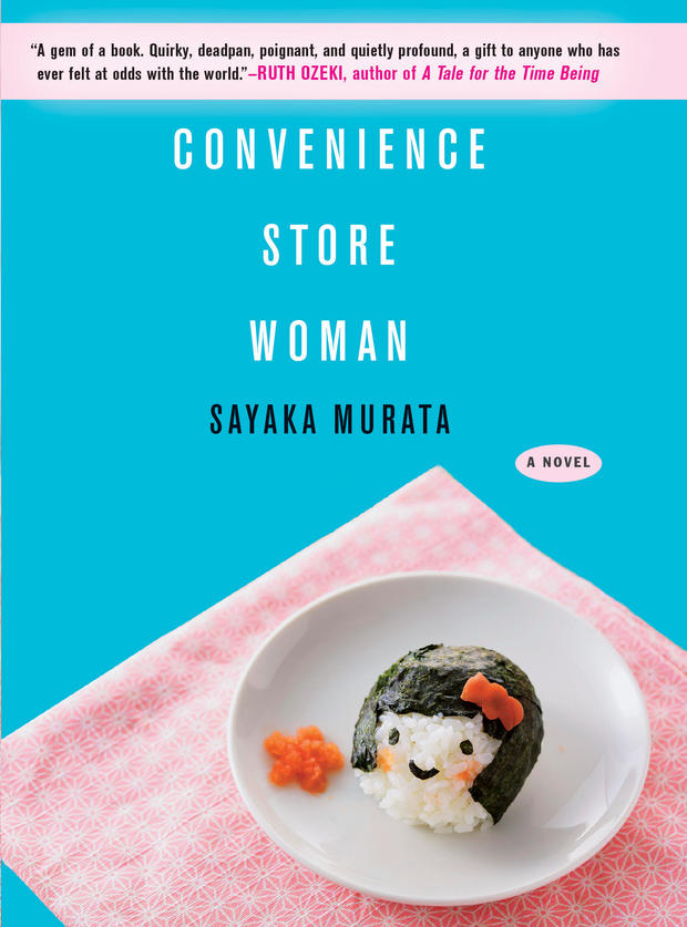 murata-convenience-store-woman-jacket-art.jpg