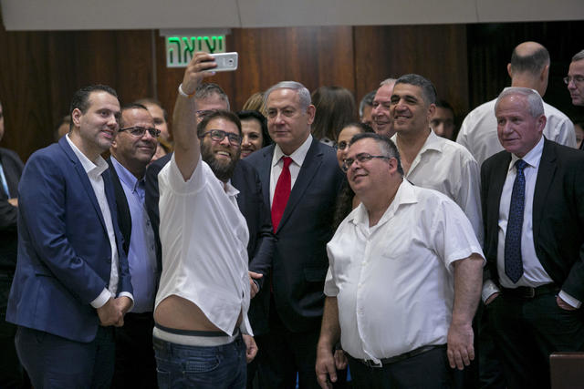 Selfie by Likud politician Oren Chasan