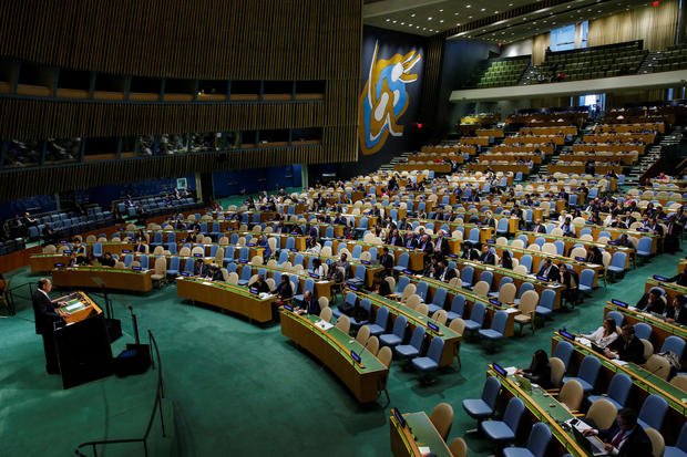 Russian Foreign Minister Lavrov addresses the 73rd session of the United Nations General Assembly at U.N. headquarters in New York