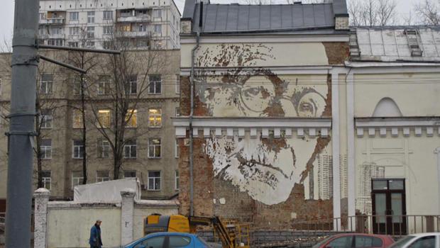 vhils-moscow-mural-620.jpg