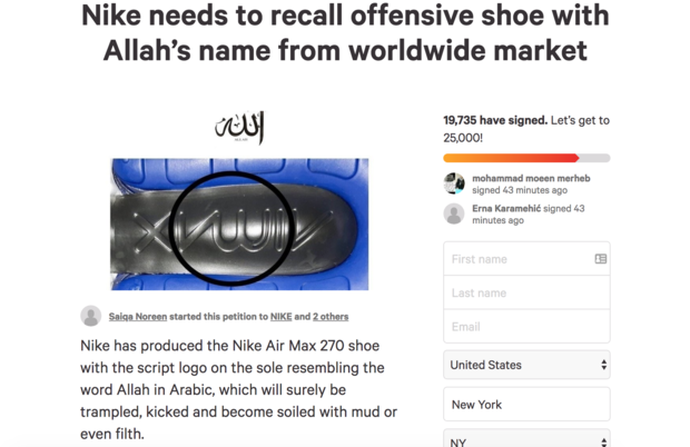 Nike Air Max: Muslims urge Nike to recall shoes with logo