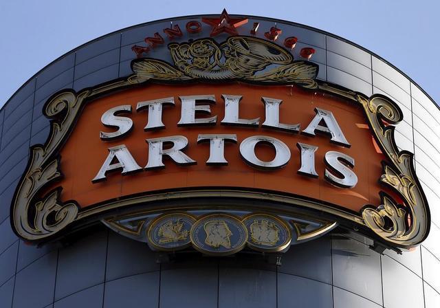recall_stella-artois
