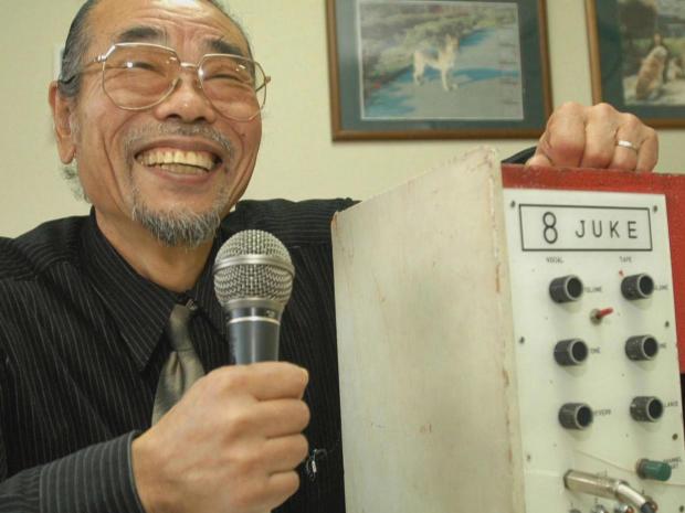 karaoke-daisuke-inoue-inventor-promo.jpg
