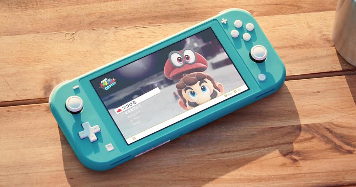 Nintendo introduces Switch Lite, a cheaper version of the