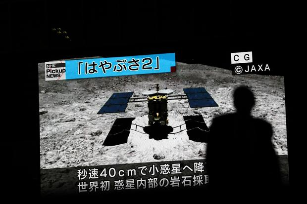 JAPAN-SPACE-SCIENCE-HAYABUSA