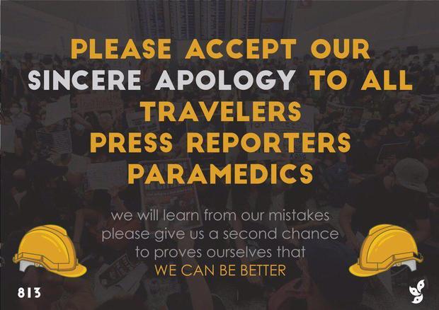 hong-kong-protest-apology.jpg