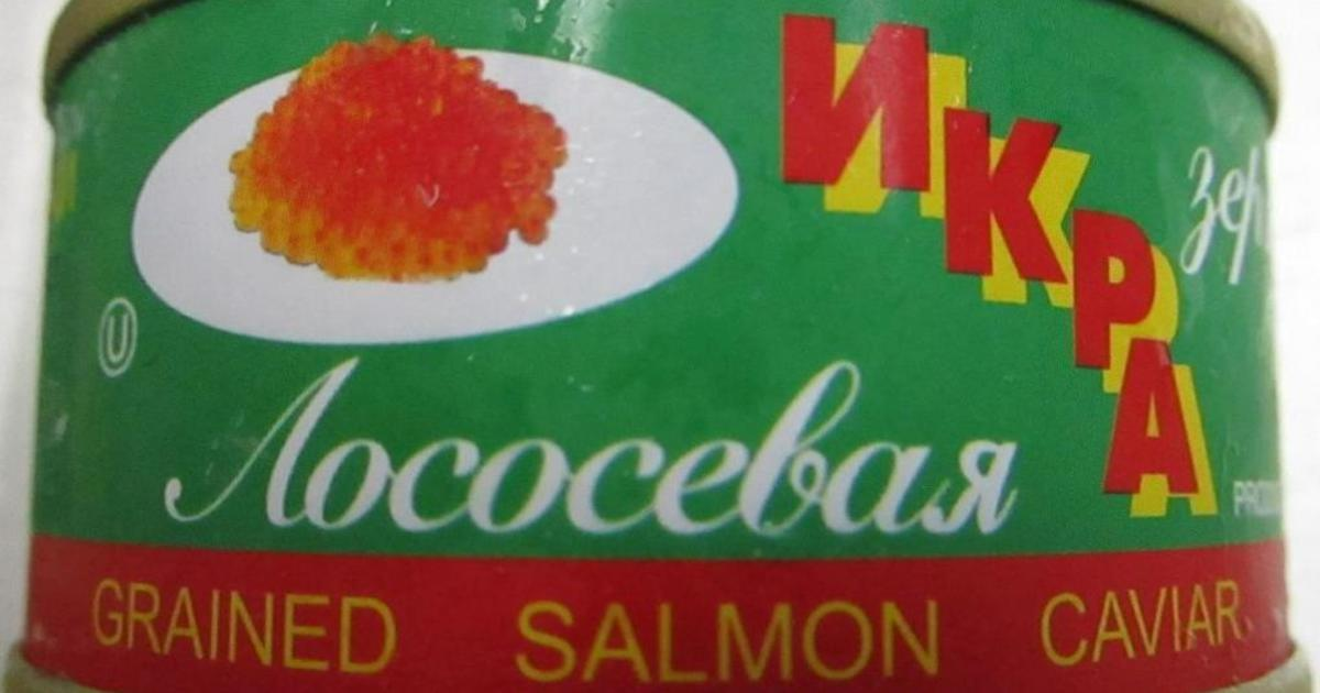 Salmon caviar recalled due to botulism fears