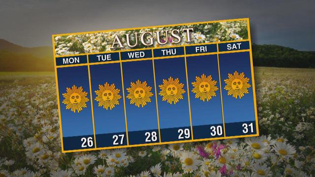 sm-calendar-generic-aug-26.jpg