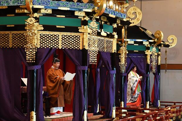 JAPAN-ROYALS-EMPEROR-CEREMONY