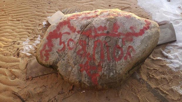 plymouth-rock-vandalism-red-paint.jpg