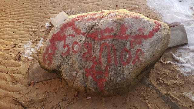 plymouth-rock-vandalism-red-paint.jpg
