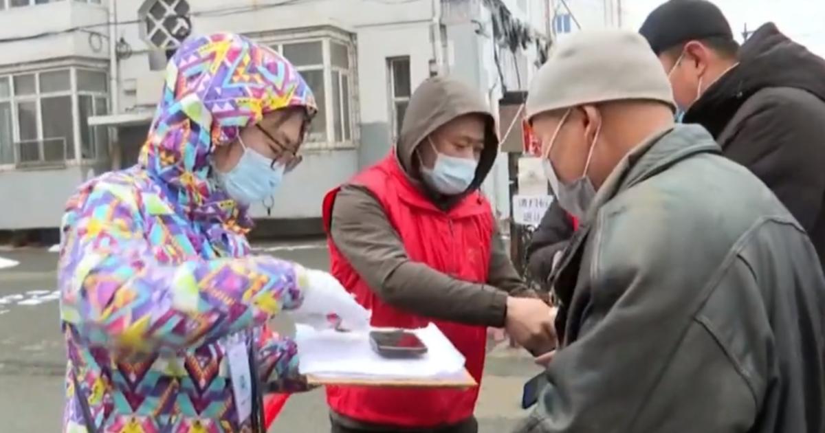 www.cbsnews.com: Asian countries fear coronavirus resurgence as cases in China hit 6-week high