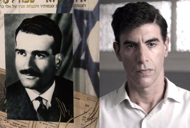 Eli Cohen - Sacha Baron Cohen