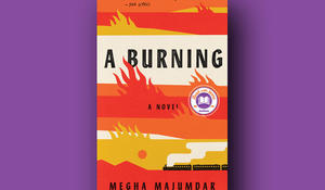 a-burning-cover-knopf-660.jpg