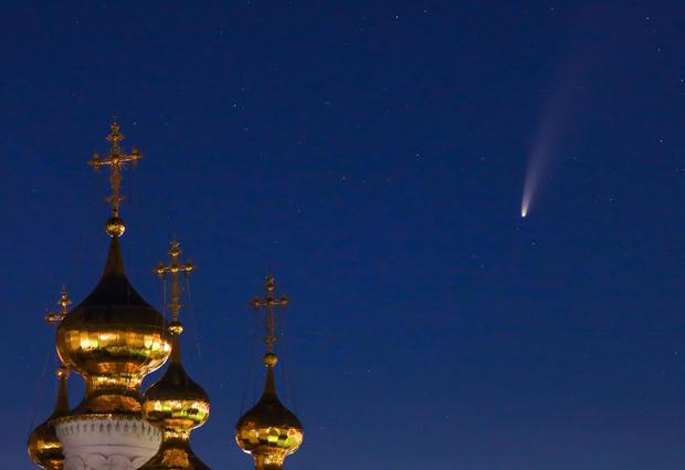 NEOWISE comet over Ryazan, Russia