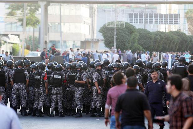 Jordanian Teachers Protest Shutdown Of Union