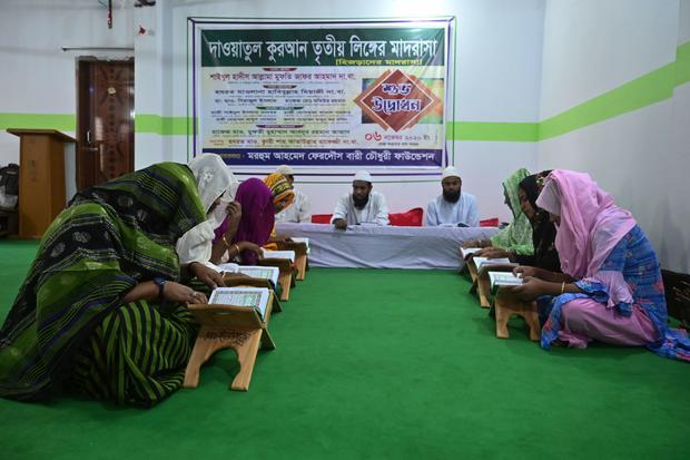 BANGLADESH-RELIGION-ISLAM-TRANSGENDER