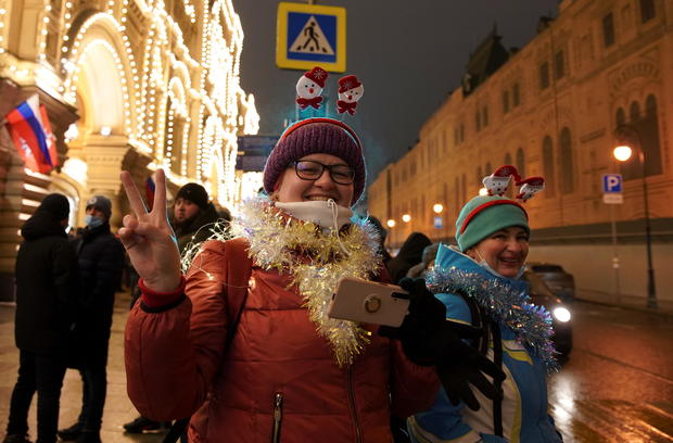 New Year's Eve celebrations in Moscow