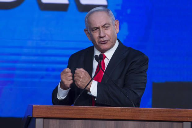 Netanyahu Holds Post-Election Event
