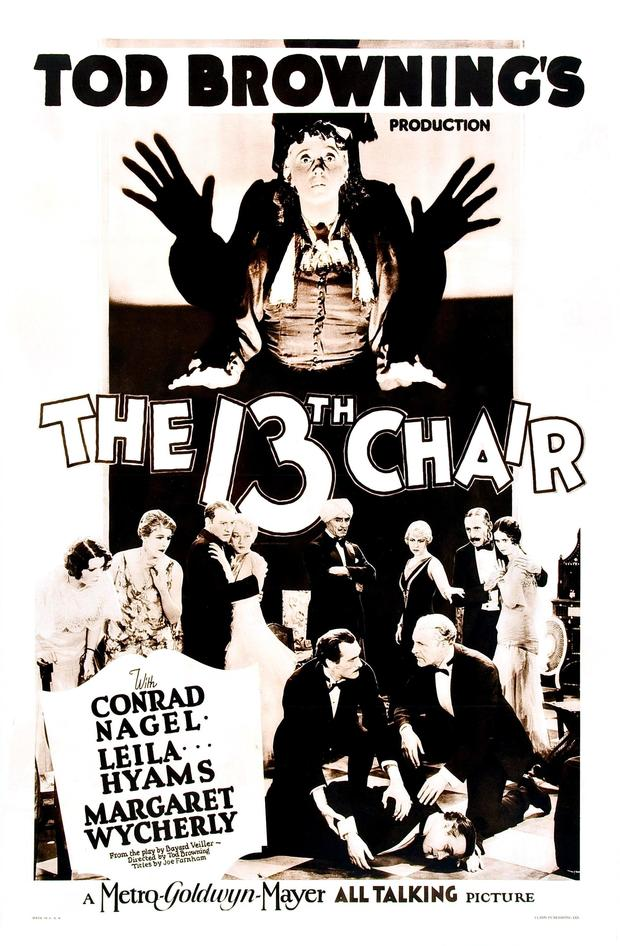 The Thirteenth Chair movie chair