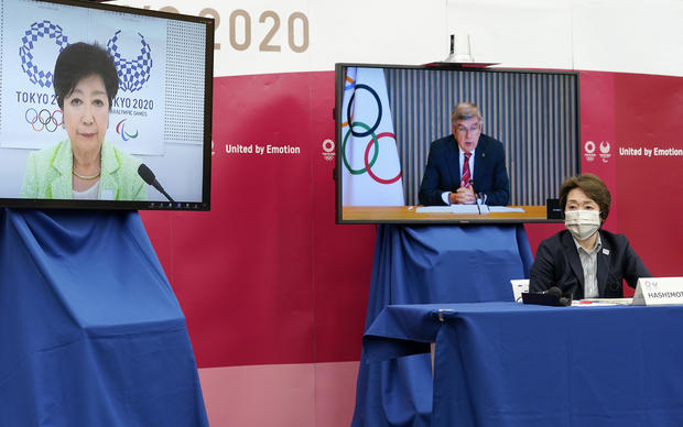 Tokyo 2020 Hold Five-Party Meeting