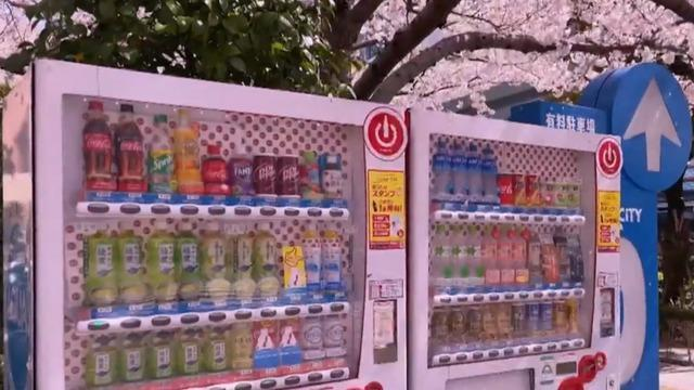 cbsn-fusion-japans-vending-machines-offer-customers-wide-variety-of-treats-thumbnail-705794-640x360.jpg