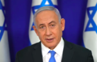 cbsn-fusion-netanyahu-defends-strikes-on-gaza-says-israel-will-do-whatever-it-takes-to-restore-order-thumbnail-716149-640x360.jpg