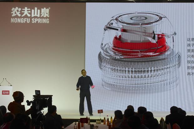Nongfu Spring Chairman Zhong Shanshan
