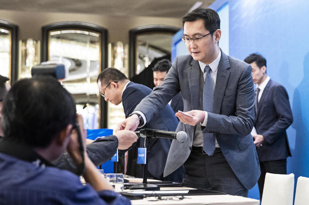 Tencent Holding Ltd. CEO Ma Huateng Attends Annual Earnings Conference