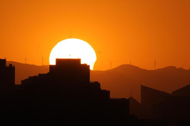 China Solar Eclipse