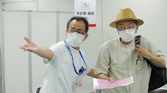 Mass Vaccination Campaign Continues In Tokyo