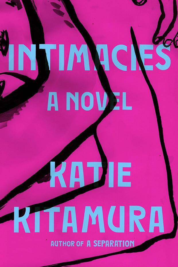 intimacies-cover-riverhead.jpg