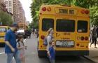 nyc-school-buses.jpg