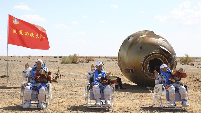 APTOPIX China Space